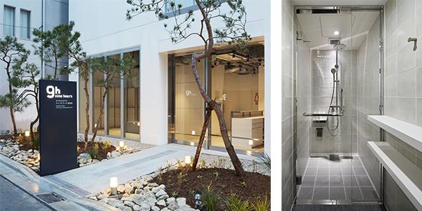 ナインアワーズ浜松町の外観とシャワールームの写真